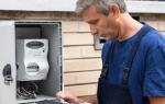 Должен ли я платить за смену электрического счетчика?