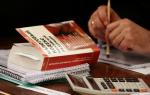 Ответственность за несвоевременную уплату налога