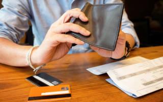 Как происходит взыскание долга по займу МФО?