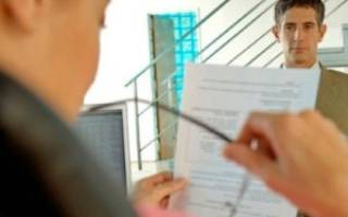 Имеют ли право перевести сотрудника?