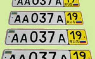 Какое наказание за езду с просроченными транзитными номерами