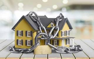 Как наложить обременение на кооперативную квартиру?