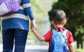 Ребенка не берут в школу по прописке, как быть?