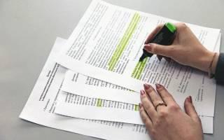 Нужно ли при регистрации ДДУ прилагать и дополнительные соглашения?