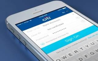 Ситибанк срок закрытия кредитной карты