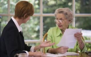 Договор ренты на квартиру можно ли оспорить