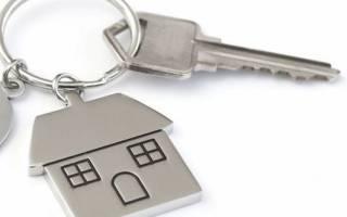 Можно ли купить дом/квартиру, если я граждан Украины?