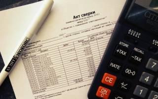 Акт приема передачи кредиторской задолженности в бюджетной организации