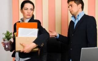 Как на испытательном сроке уволиться без отработки?