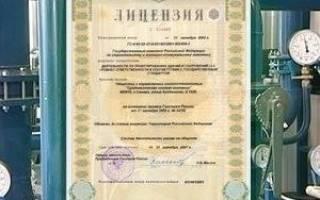 Омск допуск к работе с газовым оборудованием