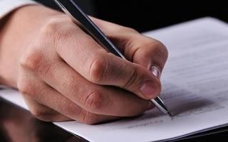 Утеря учредительных документов