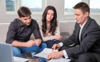 Правомерны ли действия сотрудников банка при расторжении кредитного договора?