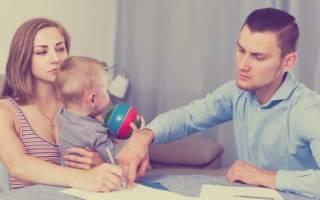 Развод до одного года ребёнка, если муж проигрывает деньги
