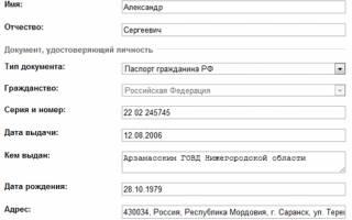 Приложение яндекс деньги запрашивает паспортные данные что делать