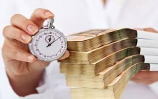 Как выплатить только сумму основного долга без процентов?