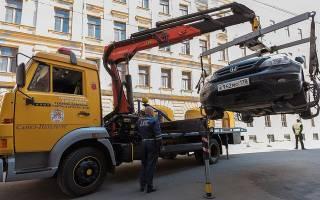 Можно ли вернуть деньги за эвакуацию автомобиля?