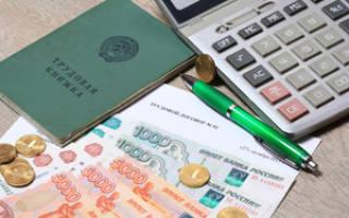 Стоит ли мне рассчитывать на выплату отпускных?