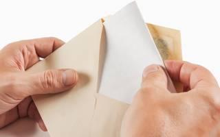 Как быть, если пришло письмо от судебного пристава?
