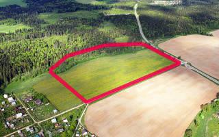 Как сменить целевое назначение земельного участка?