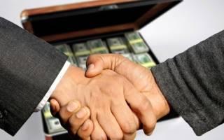Согласие на продажу доли в общей долевой собственности образец