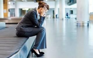 Денежная компенсация авиалиниями за утерянный багаж
