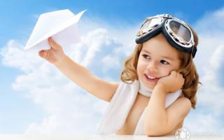 Как получить права пилота любителя