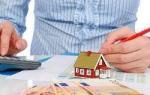 Облагается ли налогом доход с продажи земельного участка