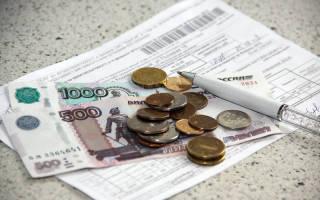 Как опротестовать долг в квитанции за ЖКУ?