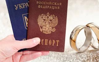 Заключение брака между гражданином Литвы и гражданкой Украины