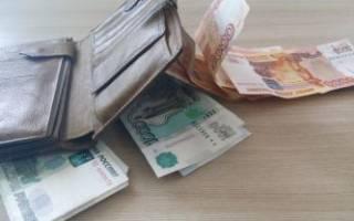 Что делать при невыплате ущерба после ДТП?