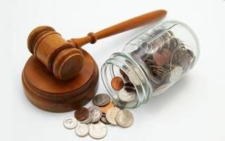 Порядок действий при банкротстве туроператора