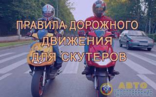 Перевозка детей на скутере спереди