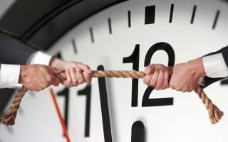 Какой срок привлечения по статье 15.5 КоАП РФ?