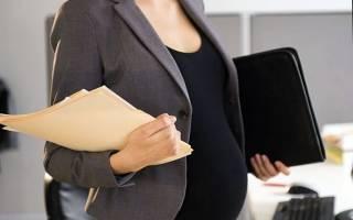 Будет ли оплачен учебный отпуск после прерывания декрета?