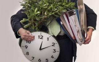 Чем грозит увольнение по статье, если отработала только месяц?