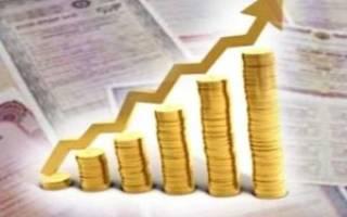 О налоге с продажи акций