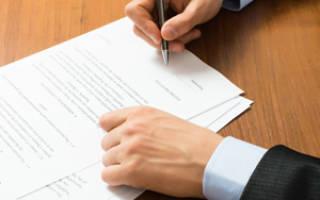 Как расторгнуть договор, если заказчик отказался от сотрудничества?