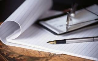Какие документы нужны для изменения в уставе?