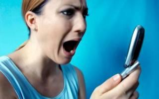 Телефонное хулиганство статья ук рф заявление