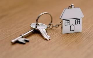 Регистрация права собственности на долю имщуства