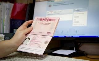Прописка по номеру паспорта