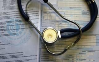 Оформление больничного листа без прописки