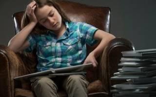 Полагается ли учебный отпуск студентам очной формы обучения?