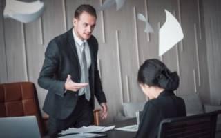 Как действовать при принуждении работодателем к увольнению?
