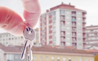 Налог при продаже и покупке квартиры по дарственной