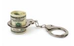 Минимальная сумма для возбуждения уголовного дела