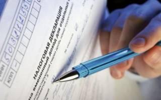 Надо ли платить налог с дохода на бинарных опционах?