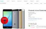 Что делать, если компания Huawei задерживает дату возврата телефона?