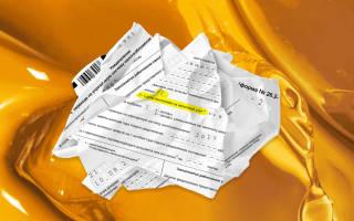 Уплата налогов по УСН для ИП