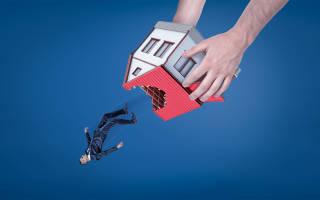 Какое наказание грозит знакомой и хозяину квартиры?